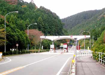Toll plaza in Japan.